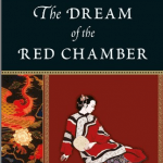 The Dream of the Red Chamber Novel