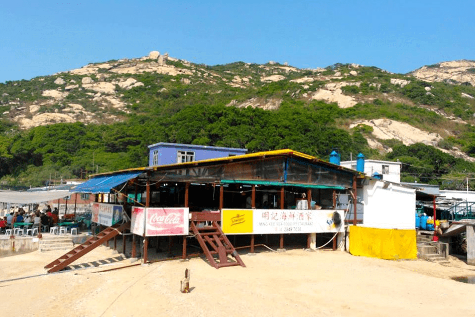 Ming Kee Seafood Restaurant