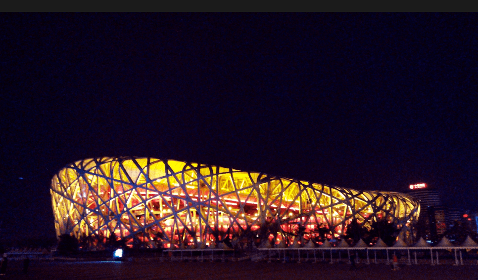 The 2008 Beijing Olympic National Stadium was designed by Swiss Architecture firm Herzog & de Meuron, and originated from the study of Chinese ceramics