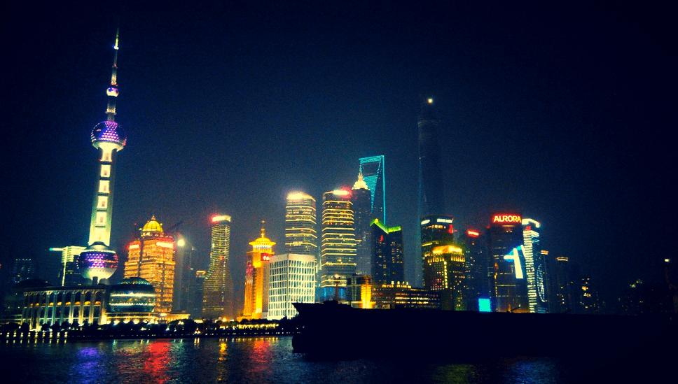 The Bund skyline at night